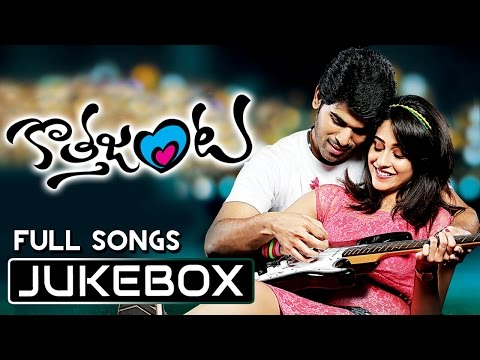 Kotha Janta (కొత్త జంట) Movie Songs Jukebox || Allu Sirish, Regina Cassandra