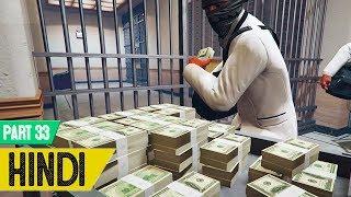 Bank Robbery | GTA 5 Online | #Money #33