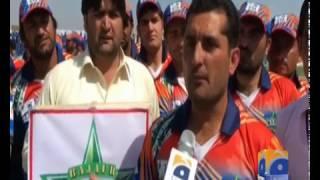 FATA Super League Twenty20 Cricket