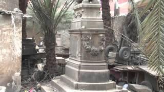 فيلم قصير - مقابر اليهود في مصر