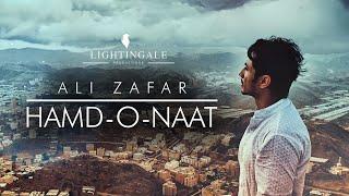 Ali Zafar I Hamd-o-Naat I New Hamd & Naat Of Ramzan 2019/1440 From Ali Zafar