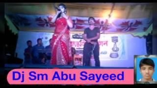 সংগ্রাম খান & মেঘা বরনডালী মাঠ Dj Sm Abu Sayeed