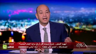 #الحكاية | هل هناك فرصة أن يمتلك المواطن المصري سيارة كهربائية؟