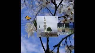 MP3 100 TIME Darood e ibrahim  03456870712  imran okara punjab pakistan 03456870712