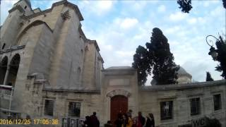 Tomb of Sultan Suleiman and Relation With Complex