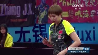 2017 Asian Championship Semi-Final: Miu HIRANO vs ZHU Yuling