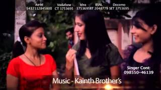 SAU RAB DI   HAPPY NABHA   MUSIC KAINTH BROTHERS   VIDEO NANNI GILL   EDITOR MALWINDER CHANNO
