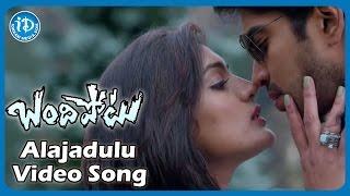 Bandipotu Video Songs    Alajadulu Song   Allari Naresh   Eesha   Kalyani Malik