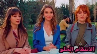 - اجمل وأفضل 10 مسلسلات تركيه شبابيه 🌹 ( Top 10 Turkish Series 2017 ( HD -