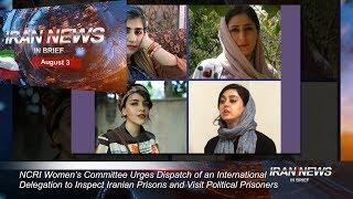 Iran news in brief, August 3, 2019
