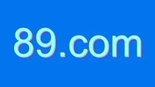 How to Pronounce 89.com