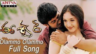 Olammo Olammo Full Song ll Eeswar Movie ll Prabhas, Sridevi