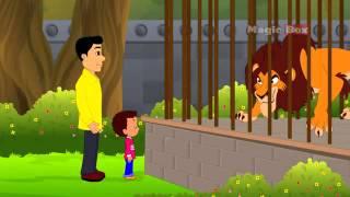 Appa Ennai   Zoo   Children Tamil Nursery Rhymes Chellame Chellam Volume 6   YouTube