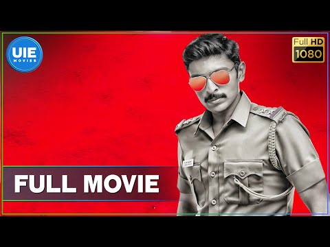 Sigaram Thodu Tamil Full Movie
