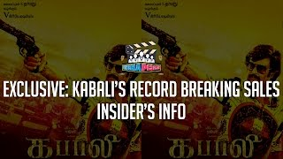 Cinema Pesalam - E 07 | Exclusive - Kabali's Record Breaking Sales - Insiders Info