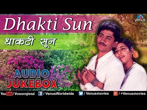 Xxx Mp4 Dhakti Sun Marathi Film Songs Audio Jukebox Savita Prabhune Uday Tikekar 3gp Sex
