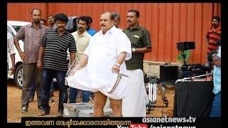 P. C. George turns actor | സിനിമാ നടനായി പിസി ജോര്ജ്ജ്