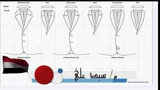 تعليم تصميم الازياء بدون رسم 4