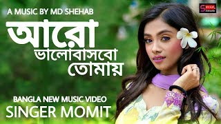 Bangal New Music Video  ।। Song  Aro Valobashbo Tumei ।। Singer By Momit ।। New Song 2018