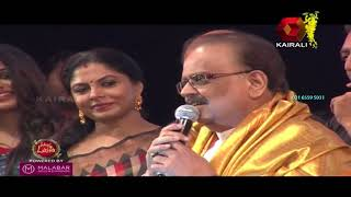 ഇശല് ലൈല: അത്ഭുത ഗായകന് എസ്.പി ബാലസുബ്രഹ്മണ്യത്തിന് കൈരളിയുടെ ആദരം   | Ishal Laila