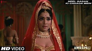 Neel Gagan Ki Chhaon Mein | Amrapali | Full Song HD | Sunil Dutt, Vyjayanthimala | Lata Mangeshkar