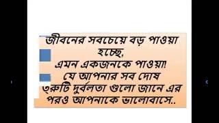 Bangla sms - New Bangla sms