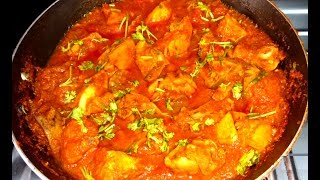 Onion Chicken Curry Recipe