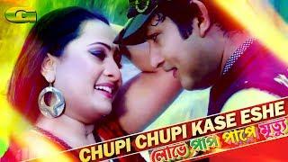 Chupi Chupi Kachhe Ashe   ft Purnima & Amin Khan   by Kumar Biswajit and Samina Chowdhury   HD1080p