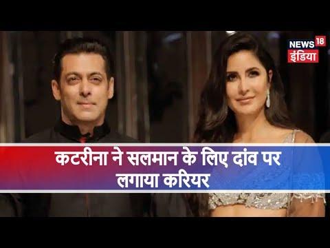 Xxx Mp4 Katrina Kaif Would Sweetly Get Salman Khan For The Selfies Lunchbox 3gp Sex