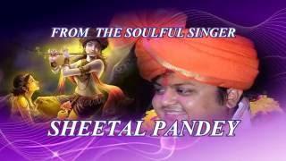 प्रेम का धागा (Promo) 2016 । Sheetal Pandey | Shyam Tera Aasra | Shyam Bhajan