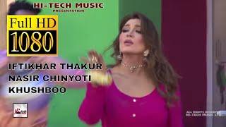 2018 LATEST STAGE DRAMA - SEETI BAJAY GI (PROMO) IFTIKHAR THAKUR & NASIR CHINYOTI - HI-TECH MUSIC