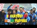 Download Video Download ODI CENTURY BY INDIAN PLAYERS 3GP MP4 FLV