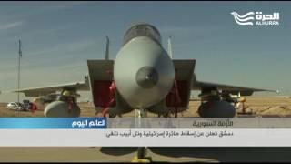 دمشق تعلن عن إسقاط طائرة إسرائيلية وتل أبيب تنفي