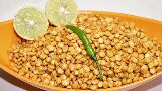 Chane ki Dal ki Namkeen Recipe | Evening Snacks For Tea | Spicy Recipe