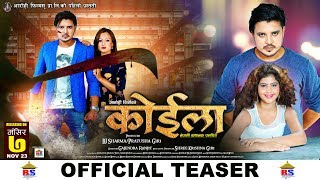 KOILA   New Nepali Movie -2018   OFFICIAL TEASER  Prajwol Giri,Soniya Giri