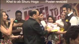 Khel to Ab Shuru Hoga (Trailer Launch)