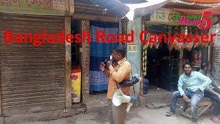 Bangladesh Road Canvasser| Funny Videos A street hawker