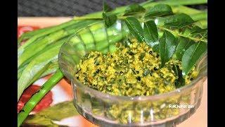 ഉള്ളി തണ്ടു തോരൻ | Spring Onion Stir Fry | Ulli Thandu Thoran | Recipe 38