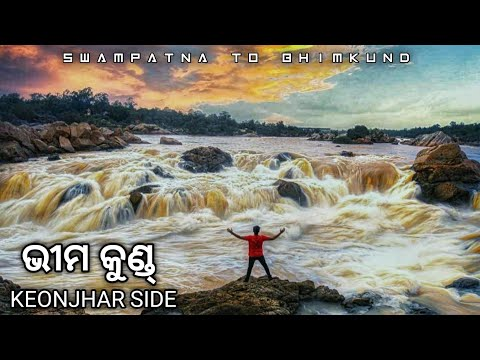 Xxx Mp4 Bhimkund Keonjhar Odisha Ll Mayurbhanj Waterfall Picnic Spot Ll Full Video Ll Focus Invisible 3gp Sex