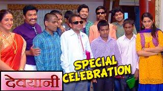 Devyani Completes 250 Episodes!! - Star Pravah Marathi Serial