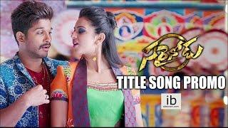 Allu Arjun's Sarrainodu Title Song Promo - idlebrain.com