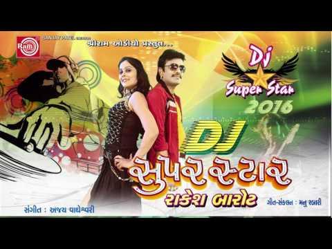 Xxx Mp4 Rakesh Barot Dj Superstar 2016 Gujarati Dj Nonstop 3gp Sex
