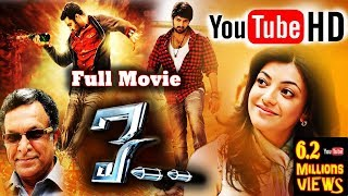 Exclusive New Release Tamil 2017 Kajal Agerwal |Tamil Movie New Release 2017 Full Movie HD