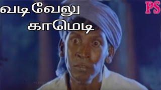 Kathi Sandai Vadivelu,Kumarimuthu,Venniradai Moorthy,Saravanan,Super Hit Tamil Non Stop Best Comedy