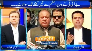 3 Ghante Kya Poocha? - Tonight With Moeed Pirzada - 16 June 2017 - Dunya News