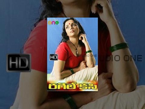 Xxx Mp4 Ragile Kasi Hot Telugu Full Movie HD Manoj Shweta Menon 3gp Sex