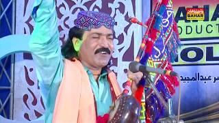 Kaafar Biye Kinh Ghulam Hussain Umrani Album 62 Bahar Gold Production