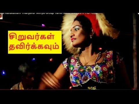 Xxx Mp4 Village Karakattam Thanjavur Nithya Group Tamil Nadu May 2017 HD 720p 3gp Sex