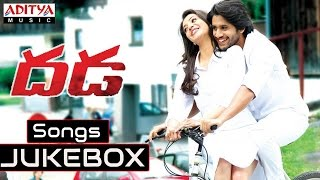 Dhada (దడ) Telugu Movie Full Songs Jukebox || Naga Chaitanya, Kajal Aggarwal