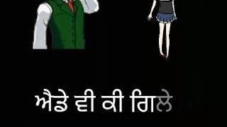 WhatsApp status new song Zindagi by Amrinder Gill